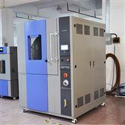 防尘等级试验箱介绍 密封等级测试