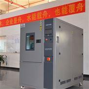 集成电路板快速温变高温老化试验箱
