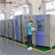 上海恒温恒湿试验箱综合高低温循环一体机