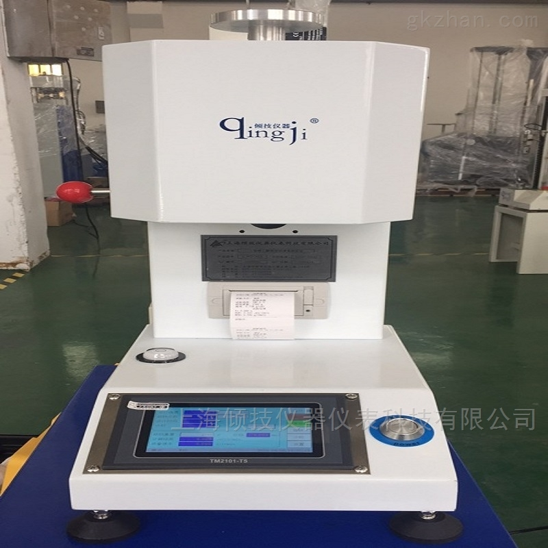 熔融指数测试仪
