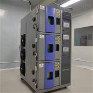 跑步耳机叠加式高低温温度循环试验箱