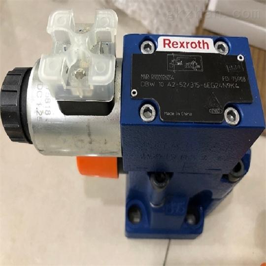 BOSCH-REXROTH齿轮油泵特点及应用