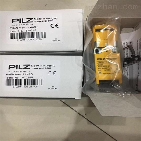 技术支持德国PILZ电子监控继电器