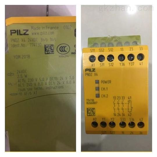 PNOZ型PILZ皮尔兹安全系统配置