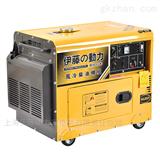 伊藤5KW全自动柴油发电机组YT6800T-ATS