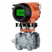 美国FAWKES福克斯进口压力差压变送器
