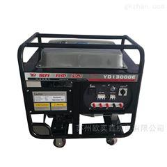10KW新颜达YD13000E小型单缸10KW汽油发电机带T30大疆