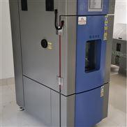 运动手表高低温交变湿热试验箱