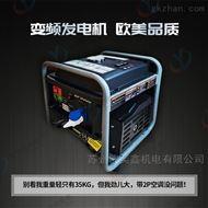 欧奕鑫开架式变频汽油发电机4KW轻便好质量