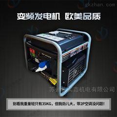 BP5000欧奕鑫开架式变频汽油发电机4KW轻便好质量