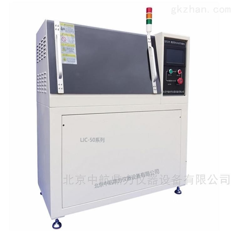 LJC电压击穿试验仪