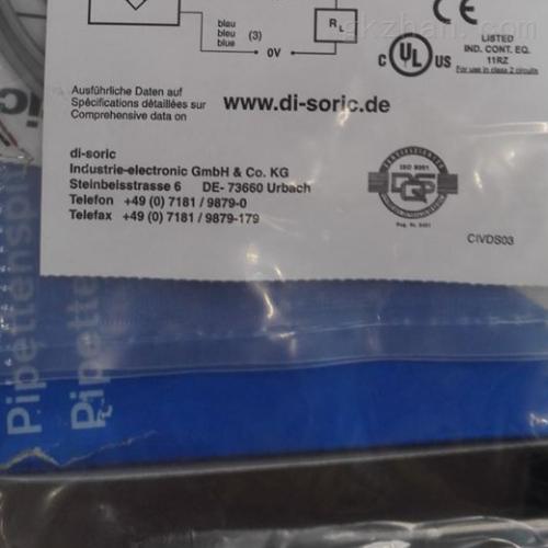 德国DI-SORIC视觉条码识别器技术支持
