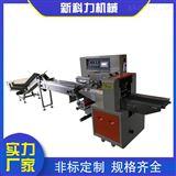 KL-350X衢州精品柑橘-脐橙全自动包装机