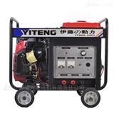 汽油发电电焊机YT300A