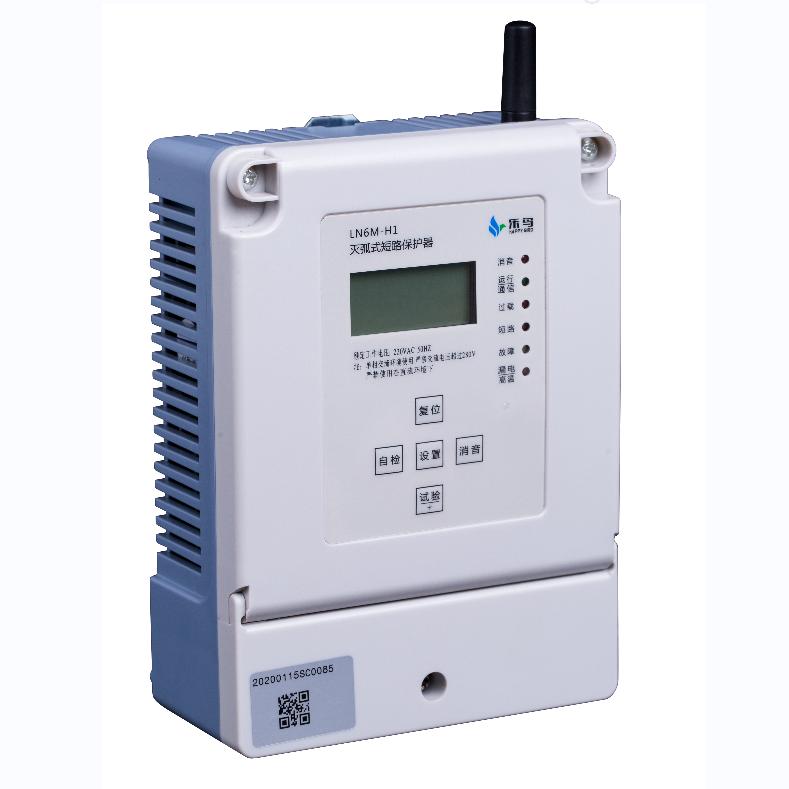 智慧消防-智慧用电安全隐患监管服务系统