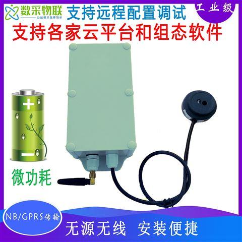 国网电能表无线远红外抄表器光电转换器探头