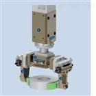 希而科-协作机器人SCHUNK夹爪应用DDF 2