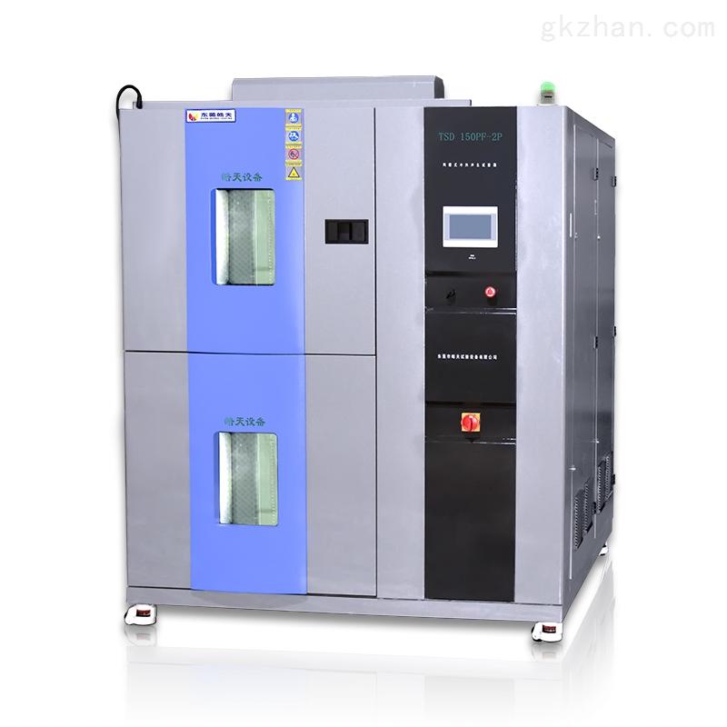 两槽式冷热冲击试验箱Ahh 800×800.jpg