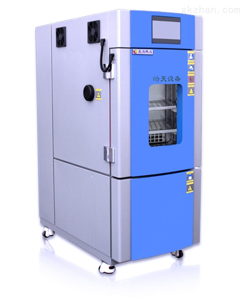 80L立式恒溫恒濕試驗箱061501 (7).jpg