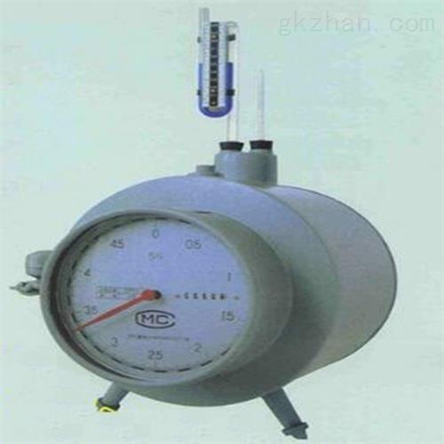 湿式气体流量计 仪表