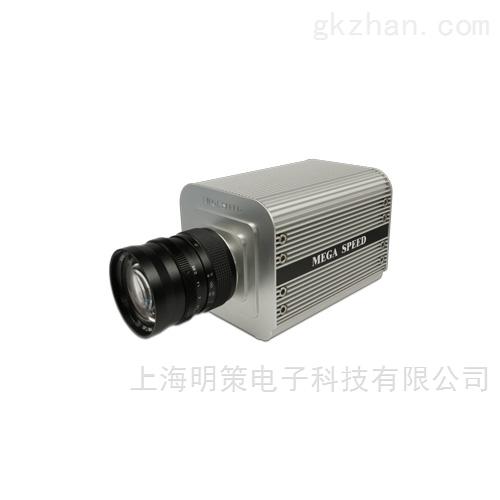 高速摄像机