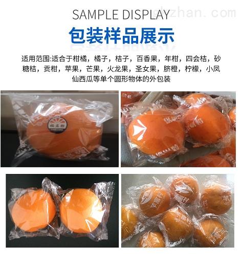 脐橙组图.jpg