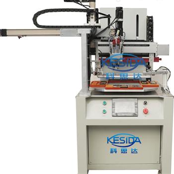 科思达小型转盘四工位平面丝网印刷机