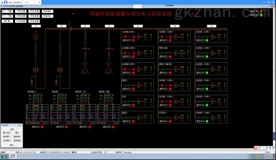 已过滤:安科瑞AM5系列微机保护装置及电力监控系统在鸿盛环保集团衢州项目配电工程的应用-20210731(1)2350.png