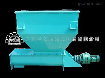 华之强有机肥设备均匀喂料机生产线
