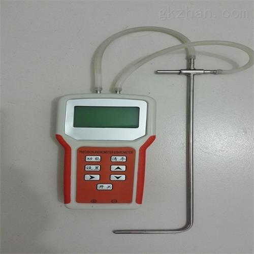 风速风压风量仪 仪表