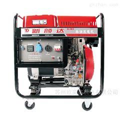 YD6500C5KW柴油发电机小型220V电启动风冷新颜达