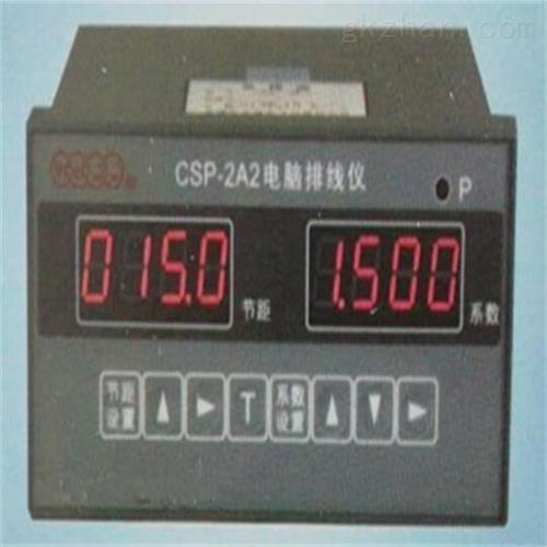 收排线电脑控制仪(中西器材)仪表