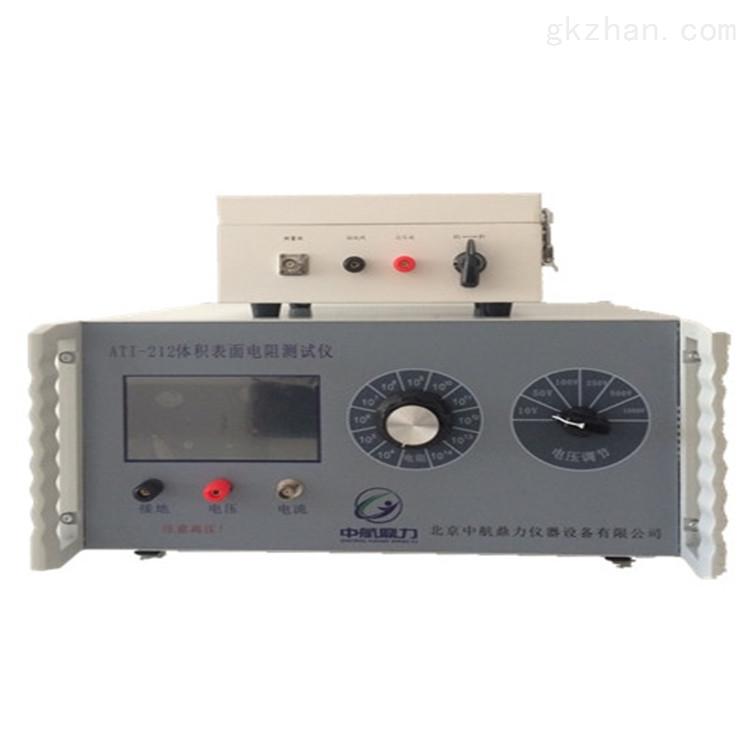 硫化橡胶电阻率测试仪