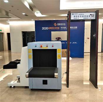 北京安检门行李安检仪金属探测门出租