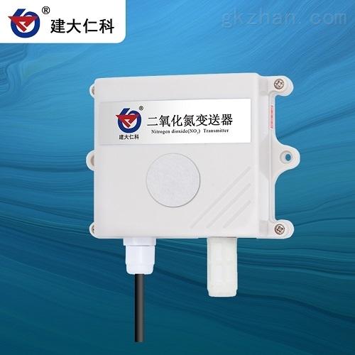485型二氧化氮传感器生产厂家