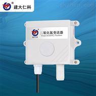 RS-NO2485型二氧化氮传感器生产厂家