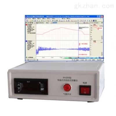 小动物无创血压系统、大鼠血压测量系统