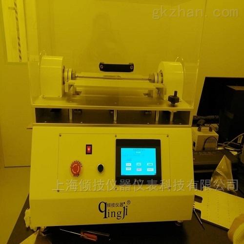 触摸屏控制薄膜弯折试验机