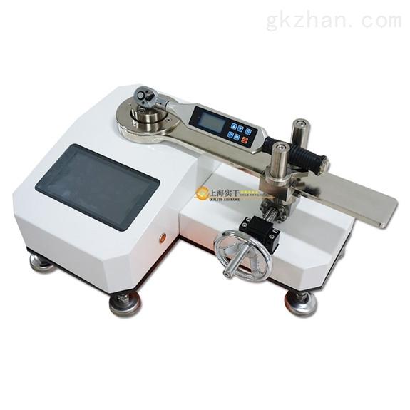 2000N.m力矩扳手测试仪检定规程-0.8级手动扭力扳手检测仪