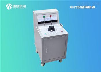 XGSL系列大电流发生器