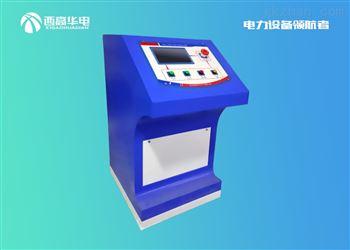 XGSL-1000A 数显大电流发生器