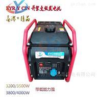 变频开架式3.2KW汽油发电机便携式EYC4000i