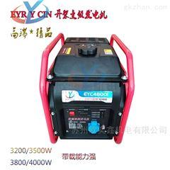 欧奕鑫变频开架式3.2KW汽油发电机便携式EYC4000i