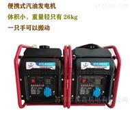 3800W数码变频汽油发电机小型开架式欧奕鑫