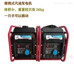 EYC4800i3800W数码变频汽油发电机小型开架式欧奕鑫
