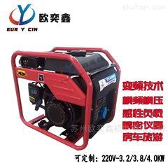 EYC4800i广东小型3.8KW汽油发电机变频重量26公斤