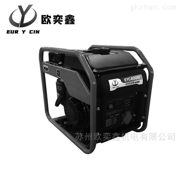 单缸风冷小型汽油发电机家用220V3KW4000瓦