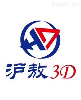 【螳螂智选伙伴】沪敖3D