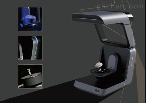 Autoscan-Sparkle 全自动珠宝三维扫描仪