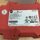AB安全继电器安装及使用